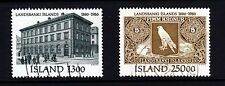 Used Multiple Icelandic Stamps