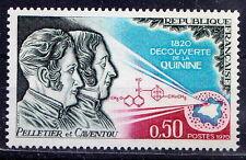 FRANCE 1970 MNH, Caventou & Pelletier Chemical Formula of Quinine, Malaria  -Z1