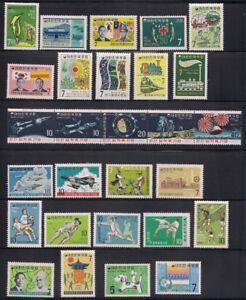 Korea 1969  Year Group  MNH  (k1969)