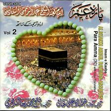 ALSHAIKH/QARI  ABDUL RAHMAN ALSSEDES -PARA AMMA (30) -VOL 2- WITH URDU- NEW CD