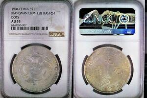 RAFFLER CHINA Kiang Nan Provinz 7 Mace 2 Candareens (Dollar) o.J. (1904) AU 55