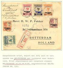 NED INDIE LP  1928-10-30 WELTEVREDEN    NAAR   HOLLAND    VW PR EX