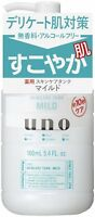 Uno skin care tank (Mild) 160 ml Moisturizing Lotion Made in Japan F/S