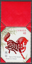 Canada - #1933 -  Year Of The Horse  - MNH