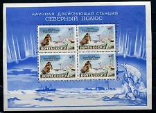 RUSSIA YR 1955,SC 1767A SS,MI BLOCK 27,MNH ,NORTH POLE STATION,TYPE I,GUM FLAW