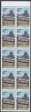 Japan - Stamp Issue 1999 - Booklet Pane (2543a)