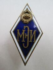 ORIGINAL USSR PIN BADGE FROM MEI MOSCOW ECONOMIC INSTITUTE- PERFECT COND.