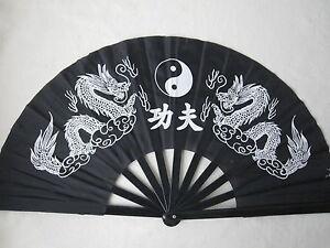 2 x Fächer Tai Chi/Deko/Wand–Fächer mit Drachenmuster Wandfächer Schwarz