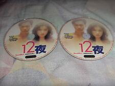 "In good condition ""Twelve nights""  十二夜 Movie VCD *Free Postage"
