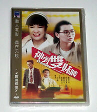 "Maggie Cheung ""Doubles Cause Troubles"" Carol Cheng HK IVL 1981 Shaw Brothers DVD"