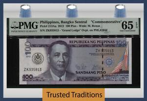 TT PK 213Aa 2012 100 PISO PHILIPPINES COMMEMORATIVE M. ROXAS PMG 6 EPQ GEM UNC.