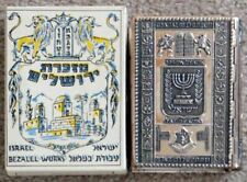 AVODAT ISRAEL - BEZALEL WORKS PRAYERBOOK IN ORIGINAL BOX - POCKET SIZED