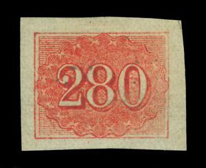 BRAZIL 1861 COLORIDOS  280reis red  Scott # 39 unused  XF
