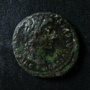 Augustus Semis 9-14 Altar Two Victories Lugdunum RIC 234 Auguste