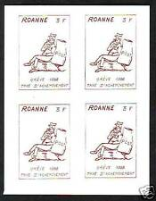 BLOC FEUILLET TIMBRES GREVES 1988 ROANNE 3 F