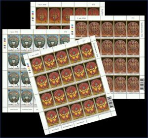 Thailand Stamp 2007 Thai Heritage Conservation (Talipot Fans) FS