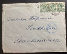 1915 South Africa Censored Cover To Stockholm Sweden