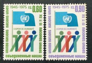 Timbre UNITE DES NATIONS GENEVE Yvert & Tellier n°50 à 51 n** Mnh (Cyn38)