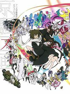 Kyousougiga Visual Book Japan Anime Art Kyosogiga Japanese Book