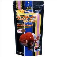 Hikari LIONHEAD MINI 350G - Premium Grade Lionhead, Oranda, Azumanishiki and Ran