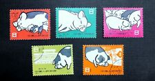 PRC.china stamp,S40, used, cto . complete set .see scan & description.