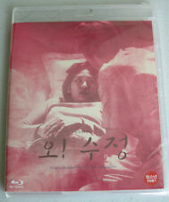 Virgin Stripped Bare by Her...(Blu-ray) Hong Sang Soo / Region ALL / English sub
