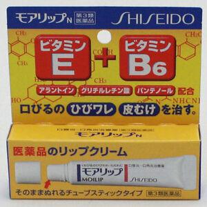 New Shiseido Moilip N Medicated Lip Cream for Chapped Lips 8g Japan