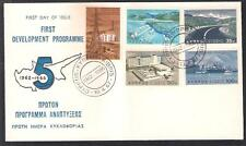 CYPRUS 1967 FIRST DEVELOPMENT PROGRAMME VERY NICE UNOFFICIAL FDC