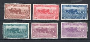 1926 EGYPT STAMPS Agriculture and industrial exhibition MLH*
