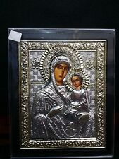 Jesus Christ And Theotokos Virgin Mary Silver Greek Orthodox Icon 17.5x21cm