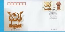 China B FDC 2004-22 Lacquers and Potteries CN133833
