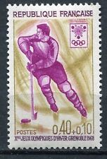STAMP / TIMBRE FRANCE NEUF LUXE ** N° 1544 ** SPORT / JEUX OLYMPIQUES GRENOBLE