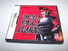 Osu! Tatakae! Ouendan Nintendo DS Japanese Import w/Case & Manual