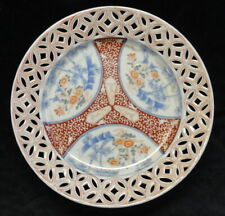 "Vintage Imari Pottery Large 12"" Reticulated/Pierced Border Shallow Bowl /Charger"