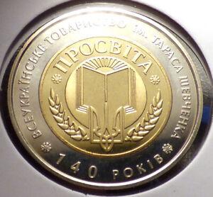 Ukraine 5 Hryven 2008, AU Bimetal Coin, Taras Shevchenko Commemorative ,KM 513
