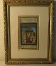 Antique Persian miniature double sided painting Manuscript