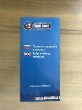 Programm Guide Flyer Train Zug FIFA World Cup WM Russland Russia 2018 Free Ride