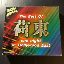 THE BEST OF ONE NIGHT IN HOLLYWOOD EAST HONG KONG 3CD ITALO DISCO EUROBEAT RARE4
