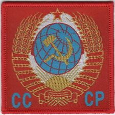 CCCP USSR 80's Football Badge Patch 7.2 x 7.2cm