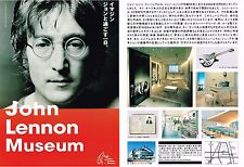 John Lennon Tokyo Museum Flyers 2 Color Flyers From The Now Closed Museum Nice!