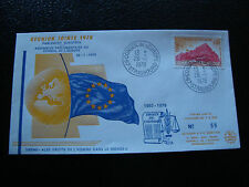 FRANCE - enveloppe 26/1/1978 yt service n° 53 (cy19) french