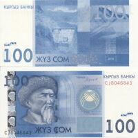 Kyrgyzstan / Kirgisistan [71] - 100 Som 2016 (2017) UNC - Pick New