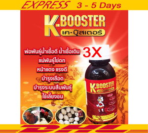 3X Super K Booster Amino Acids Supplementary Vitamins Minerals Food Healthy
