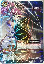 Hunter × Hunter Miracle Battle Carddass Machi Miracle Rare 65/68