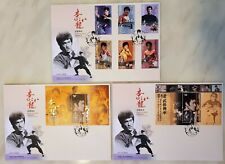 China Hong Kong 2020 Bruce Lee's Legacy in Martial Art Stamps FDC + 2 S/S FDC李小龍