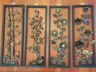 """Four Vintage Metal 3D Sculpture Pictures in Wood Frames - Hong Kong 26"""" by 9"""""""