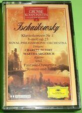 Grosse Komponisten und ihre Musik 4 - Tschaikowsky (Musikkassette | MC)