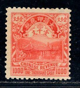 CHINA 1899 ONE THOUSAND CASH REVENUE MINT. (NO GUME) SCARCE.   B407