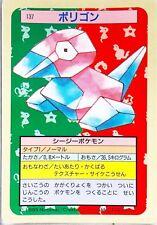 Pokemon Card 1995 Topsun Porygon Japanese Blue Back Near Mint