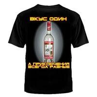 WODKA ARMY T-SHIRT KGB RUSSIA RUSSLAND SPEZNAS LAWROW PUTIN VODKA CCCP ВОДКА